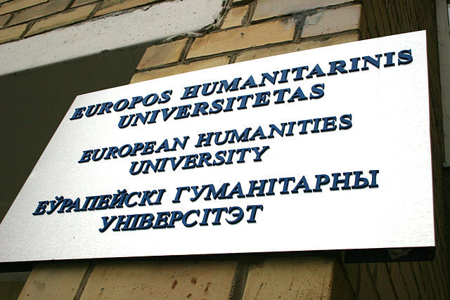 Partnership Agreement with European Humanities University